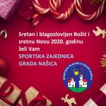 Sretan i blagoslovljen Božić i sretna Nova 2020. godina